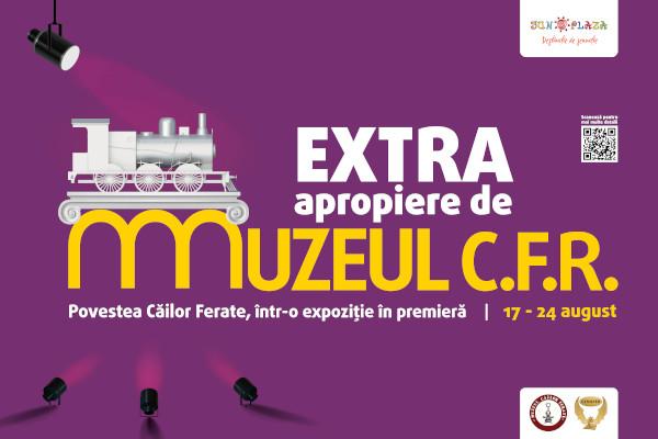 Muzeul CFR_SUN Plaza