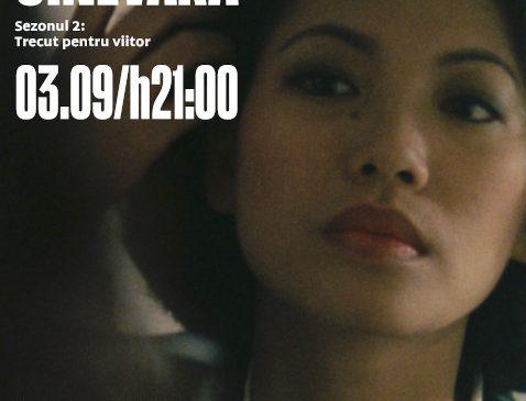 Filmul taiwanez Poveste din Taipei încheie cea de-a doua ediție a programului CINEVARA găzduit de Rezidența BRD Scena9