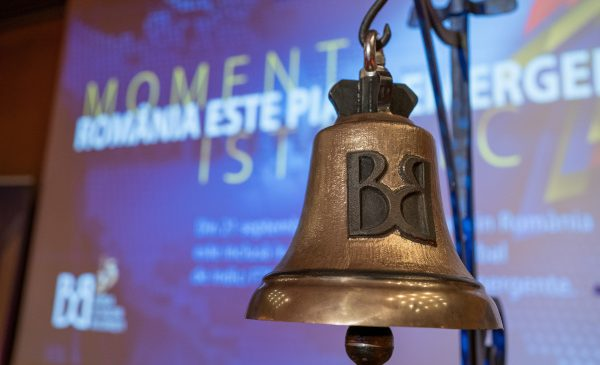 Moment istoric: România emergentă