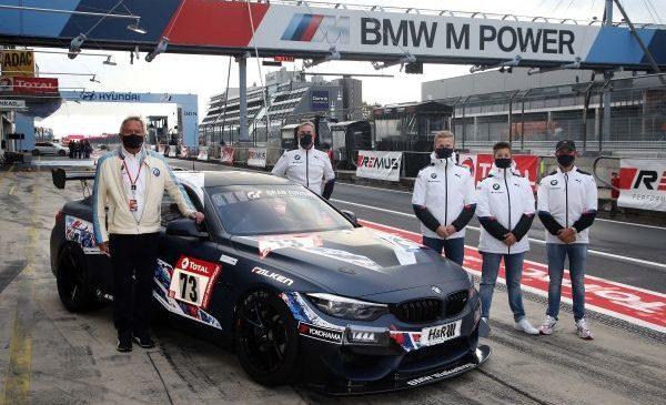 BMW Junior Team a reuşit un debut impresionant în cursa de 24 de ore de la Nürburgring
