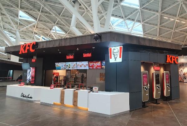 KFC AFI Palace Brasov