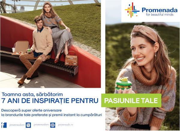KV_Mullen_Promenada Mall 1