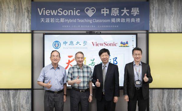 Poveste de succes ViewSonic pentru învățământul online și hibrid