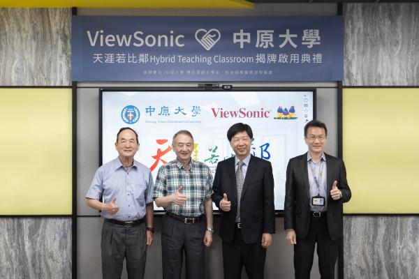 Poveste de succes ViewSonic pentru invatamantul online si hibrid
