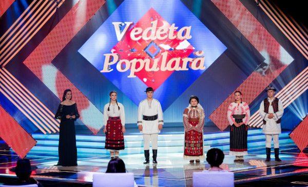 """5 concurenți în ediția 5, sezonul 5 """"Vedeta populară"""""""