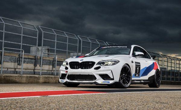 Mașină nouă pentru o platformă de succes: BMW M2 CS Racing va avea propria clasă NLS Cup în 2021