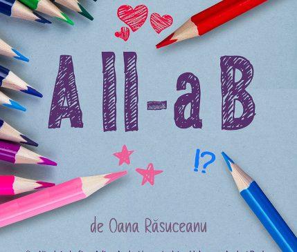 A II-a B – un spectacol care-i învață pe copii să-și pătreze încrederea în ei, indiferent de circumstanțe, în premieră pe unteatru cinematic