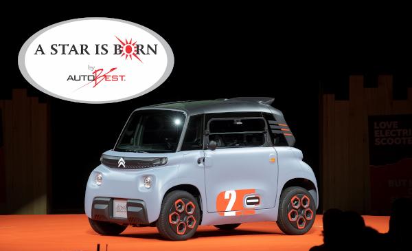 Citroën Ami, recompensat cu premiul «A STAR IS BORN» de juriul AUTOBEST