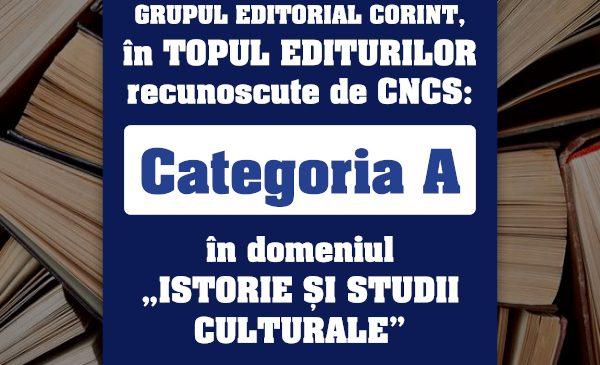 Grupul Editorial Corint, în topul editurilor recunoscute de CNCS în domeniul Istorie