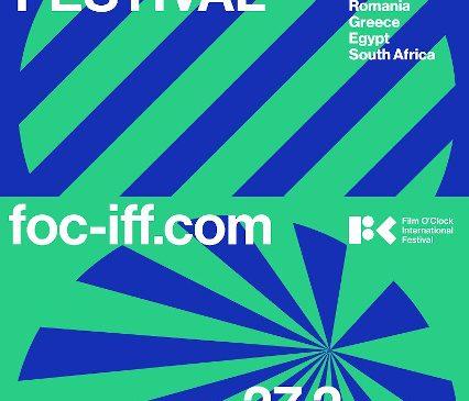 Festivalul Internațional Film O'Clock anunță selecția competiției de scurtmetraje a primei sale ediții