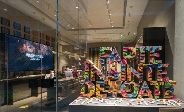 Manifestul de sustenabilitate al Nespresso ia forma unor instalații de artă amplasate în cele două magazine-concept din Calea Dorobanţi şi Băneasa Shopping City