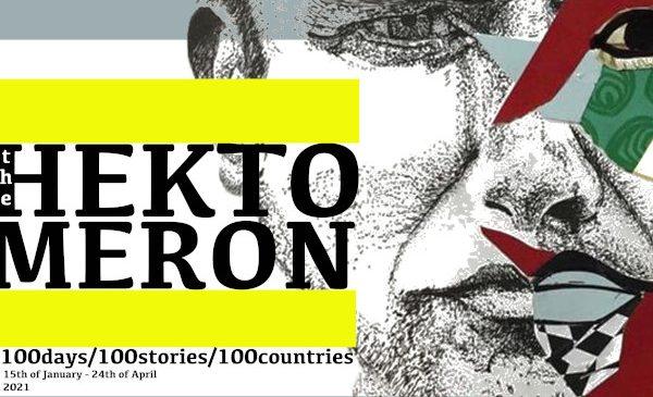 Marius Manole și Radu Afrim încheie seria celor 100 de episoade ale Hektomeron-ului
