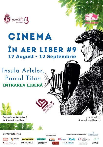 Cinema in aer liber Parcul Titan București